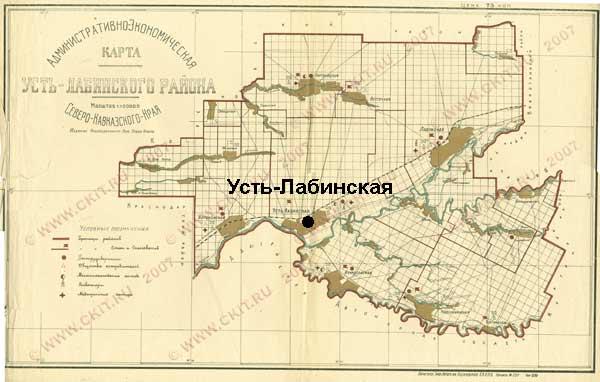 карта усть лабинского района краснодарского края Сцепление ВАЗ